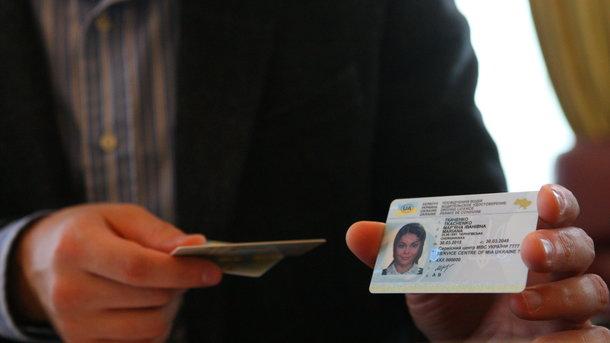 В Україні придумали нову причину для позбавлення водійських прав