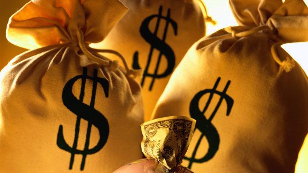 Доказни України надійшла чимала сума грошей від розміщення євробондів