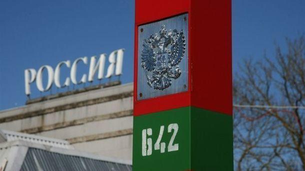 Українцям порекомендували перетинати білорусько-російський тільки авіаційним транспортом