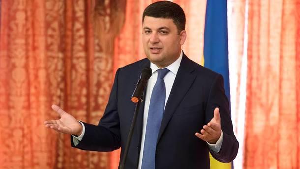 Гройсман: Україні необхідно збільшити частку туризму векономіці країни