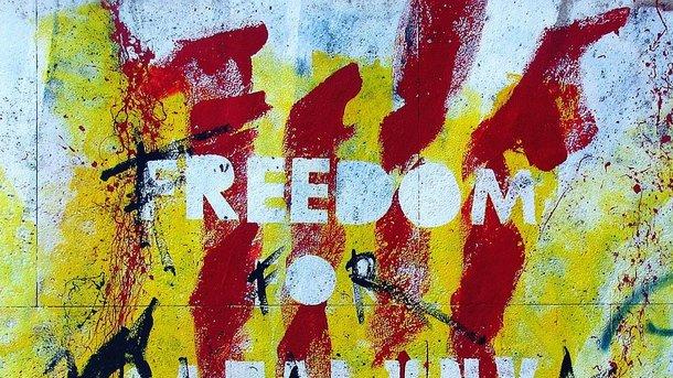 Єврокомісія: Проведений уКаталонії референдум був незаконним