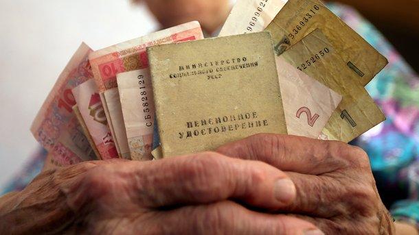 ВУкраїні офіційно стартувала пенсійна реформа. Основні нюанси новацій