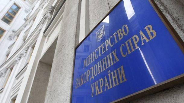 Клімкін відповів главі МЗС Угорщини назаяву щодо перегляду Угоди про асоціацію