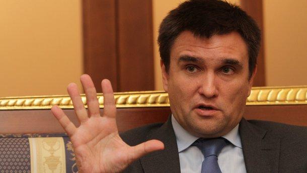 Жодна румунська школа в Україні не буде закрита - Клімкін