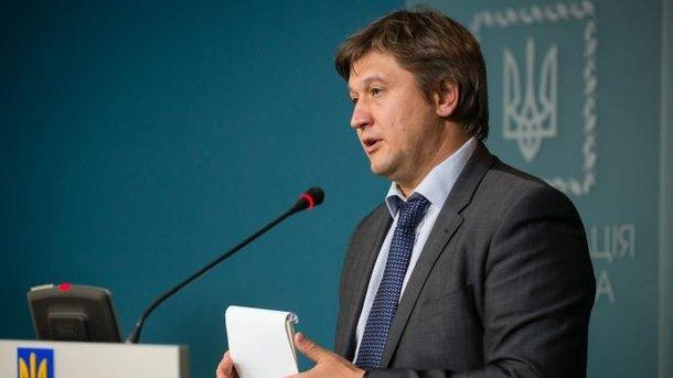 Україна продовжить виконувати програму МВФ - Данилюк