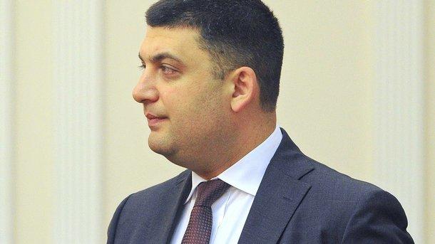 Накопичувальні пенсії: Гройсман хоче покликати до України міжнародні фонди
