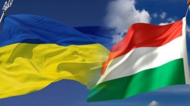 В уряді Угорщини заявили, що в Україні більшість говорить не українською