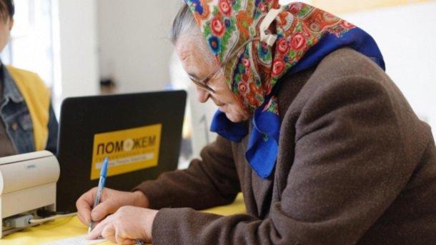 Тисячі мирних жителів Донбасу отримують допомогу від Гуманітарної штабу Ріната Ахметова