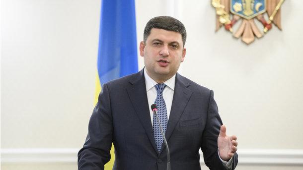 Гройсман підтримав заборону банкнот Росії з Кримом