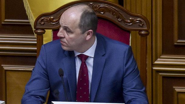 Порошенко вніс доРади законопроект зпитань депутатської недоторканності