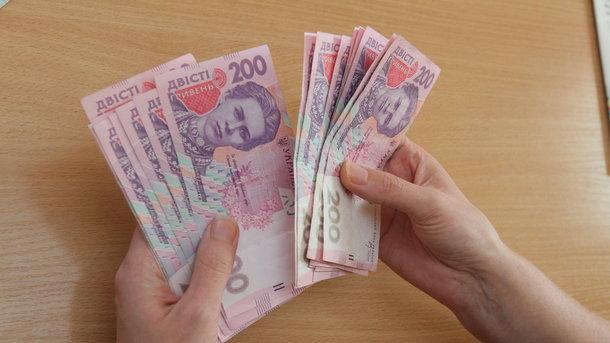 Реальна зарплата вУкраїні увересні 2017 рзросла на17,3%