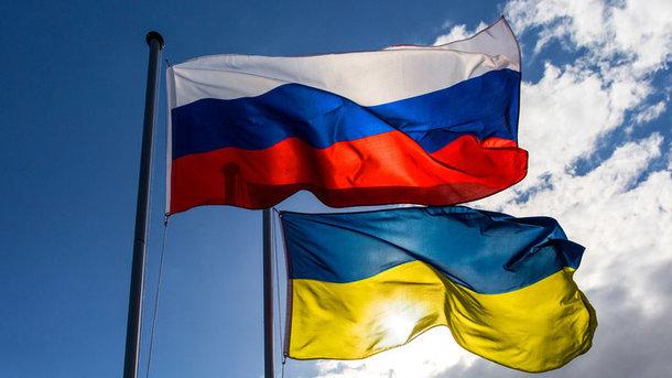 «Борг Януковича»: уРФ заявили, що відкриті до діалогу зУкраїною