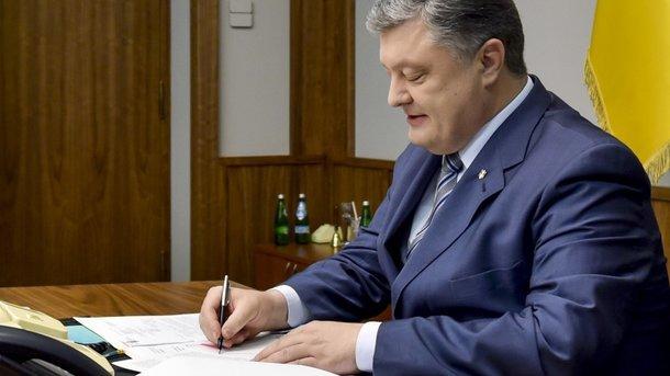 Порошенко підписав закон про ратифікацію протоколів до Європейської конвенції зправ людини