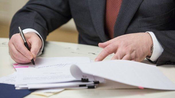 Порошенко призначив сімох суддів наЗапоріжжі