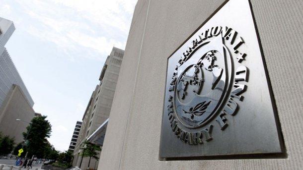 МВФ висунув Україні чотири вимоги для отримання наступного траншу