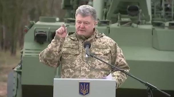 Порошенко анонсував постачання Україні потужної зброї зі США