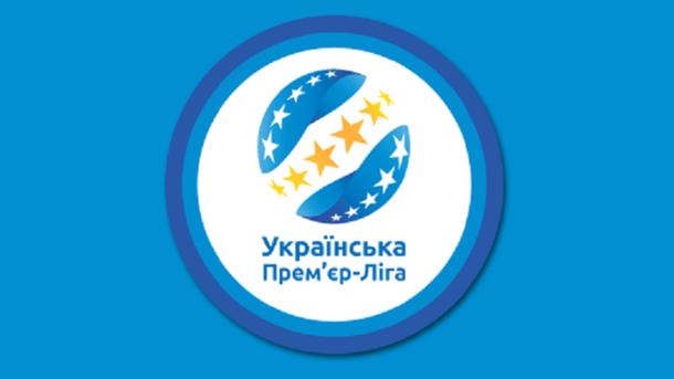 Наступного сезону в українській Прем'єр-лізі буде 12 команд