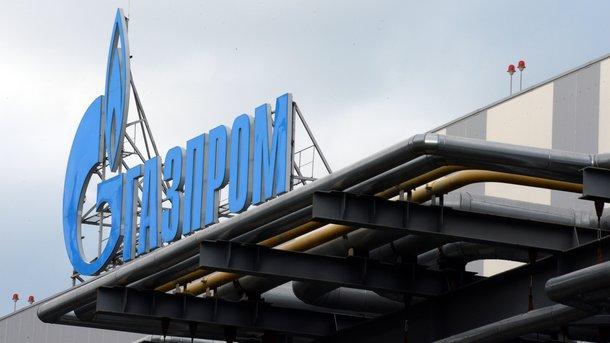 УРФ повідомили про апеляції «Газпрому» на рішення Стокгольмського арбітражу