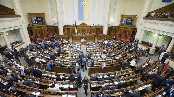 Верховна Рада прийняла закон про доступність сільської медицини