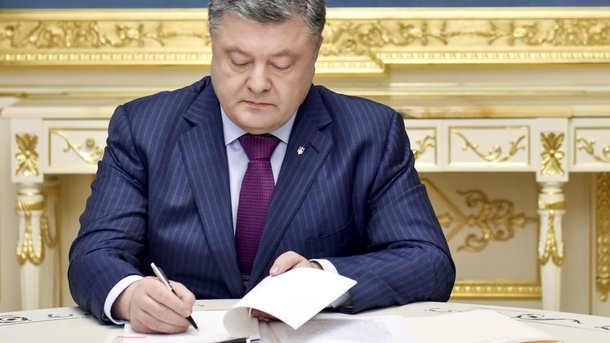 "<p style=""text-align: justify;"">Фото: president.gov.ua</p>"