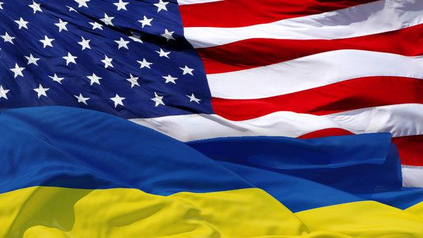 Палата представників Конгресу США підтримала виділення $350 млн Україні