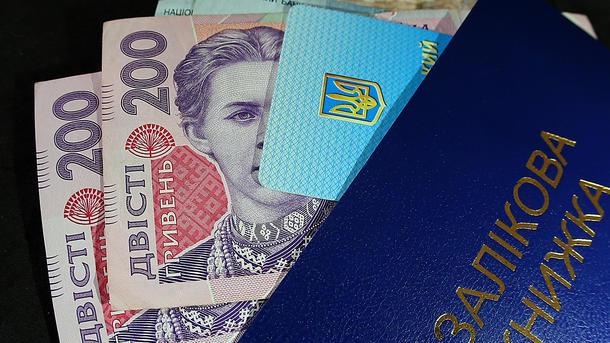 В Україні зросли соціальні стипендії