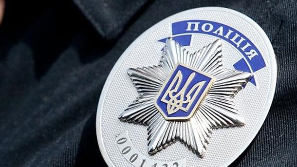 """У МВС пояснили, навіщо вводити в Україні """"кримінальні проступки"""""""