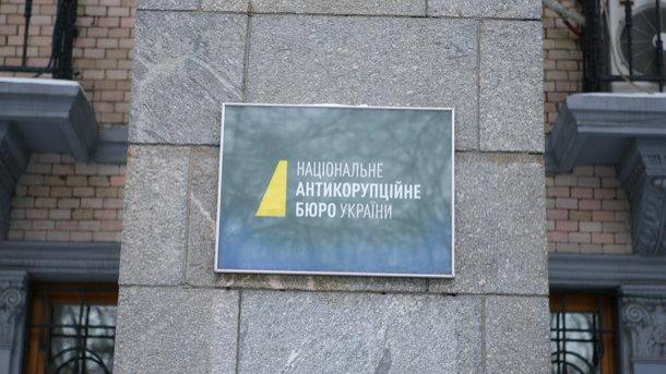 Главу Одеського управління НАБУ вибрали з п'ятого разу