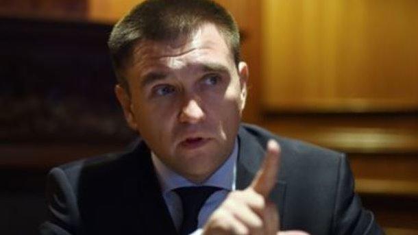Клімкін: Росія повинна піти з України і заплатити компенсацію за агресію