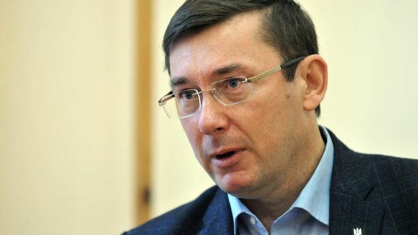 Луценко знову закликав Саакашвілі добровільно прийти до слідчого