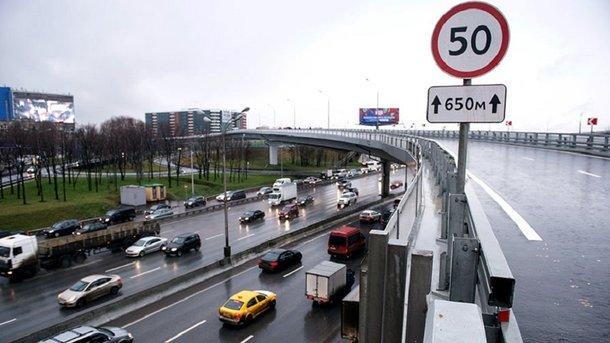 Як водії реагують на нове обмеження швидкості в 50 км/год: всі