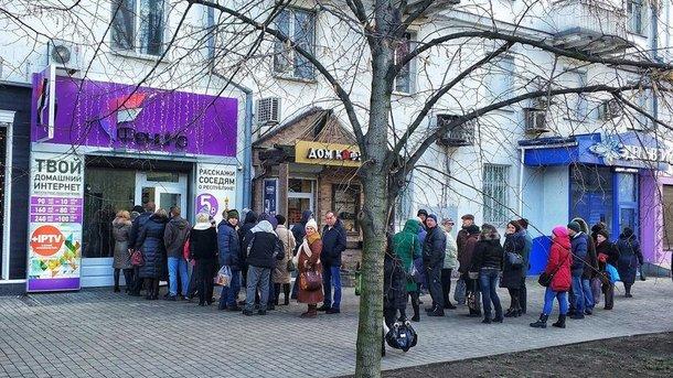 Жителі Донецька: