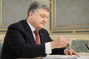 "<p style=""text-align: justify;"">Фото:president.gov.ua</p>"
