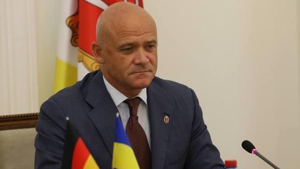 Суд прийняв рішення щодо Труханова