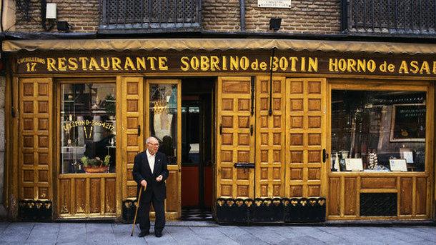 Найстарішому ресторану в світі виповнилося 293 роки