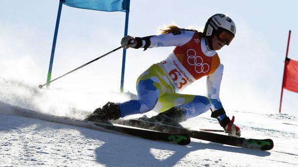 Розклад Олімпіади на п'ятницю, 16 лютого: чотири медальних старти для України