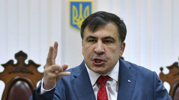 Верховний суд України в складі Касаційного адміністративного суду  призупинив розгляд позову екс-президента Грузії лідера партії