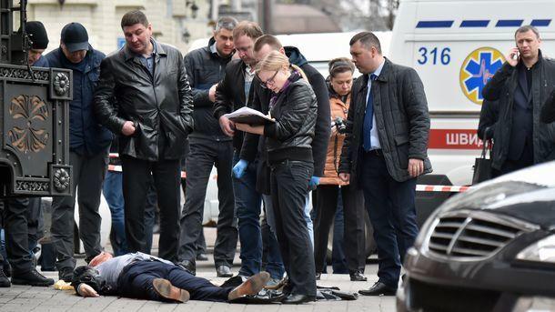 Замовника вбивства екс-депутата Держдуми РФ Вороненкова оголосили в розшук