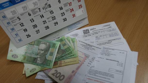В Україні створено Єдиний держреєстр одержувачів субсидій