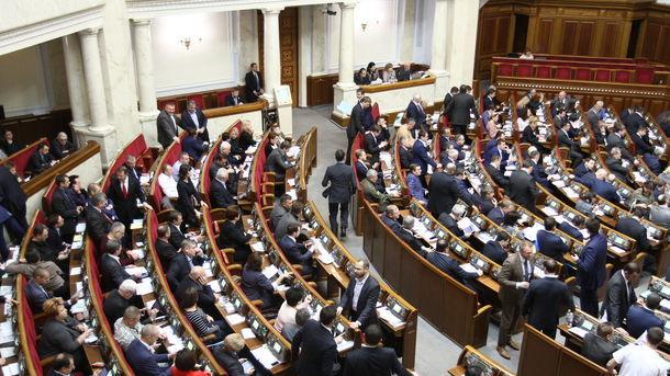 Комітет ВР схвалив проект закону про нацбезпеку: які правки до нього запропонують