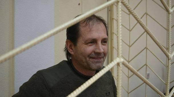 Суд в окупованому Криму змінив вирок українському активісту