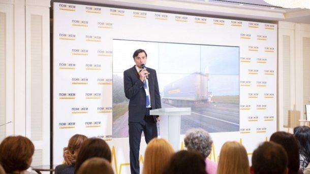 Роман Рубченко: Більшість українців підтримують діяльність Гуманітарного штабу Ріната Ахметова