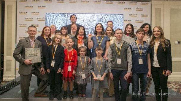 Найбільше допомоги мирним жителям Донбасу надає Штаб Ріната Ахметова