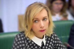 "<p style=""text-align: justify;"">Марія Захарова. Фото: facebook.com/maria.zakharova</p>"