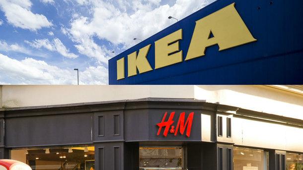 Стало відомо, коли в Україні відкриються IKEA і H&М