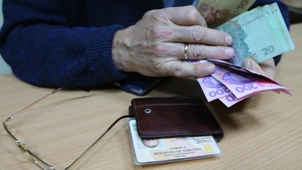 Українцям знову перерахують пенсії: Рева озвучив терміни