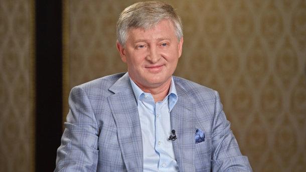 Рінат Ахметов: