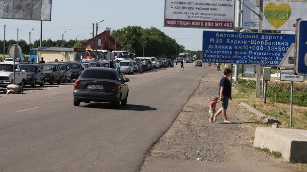 """В Україні придумали """"податок на старість"""" для б/у іномарок"""