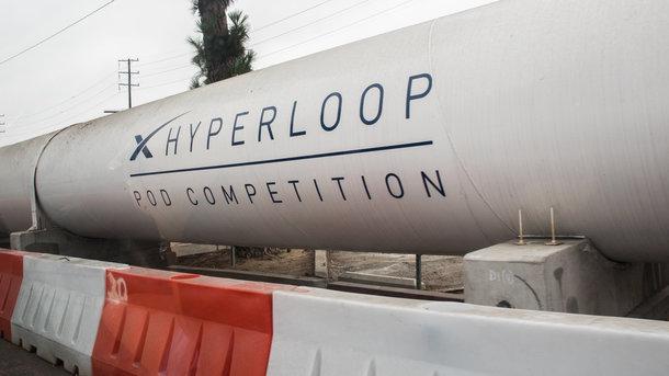 З Києва до Одеси за 30 хвилин і дешевше, ніж на поїзді: представлені підрахунки щодо Hyperloop