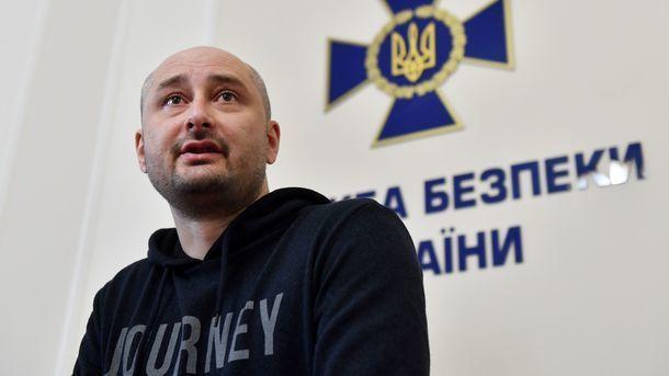 Українській владі слід було б затримати російського журналіста Євгена  Примакова 0badba5ee89c2